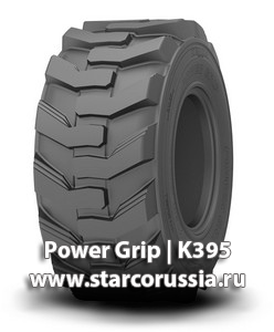 Power Grip | K395
