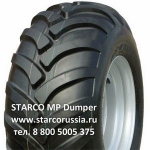 STARCO MP Dumper II