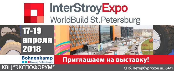 InterStroyExpo