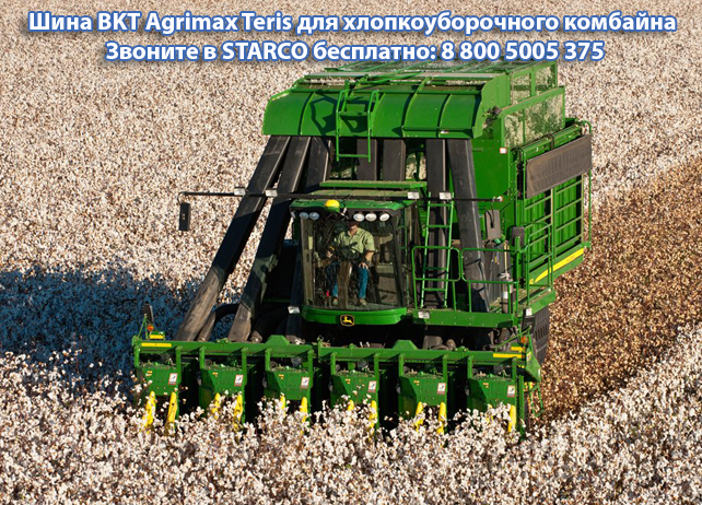 Agrimax Teris